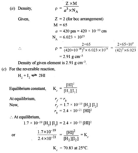 ISC Chemistry Question Paper 2013 Solved for Class 12 image - 6