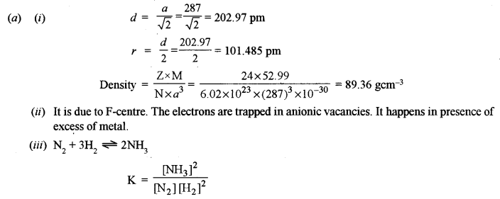 ISC Chemistry Question Paper 2015 Solved for Class 12 image - 5