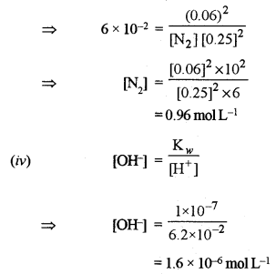 ISC Chemistry Question Paper 2015 Solved for Class 12 image - 6