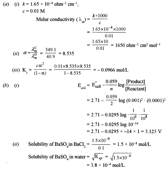 ISC Chemistry Question Paper 2015 Solved for Class 12 image - 8