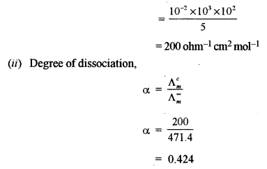 ISC Chemistry Question Paper 2016 Solved for Class 12 image - 18