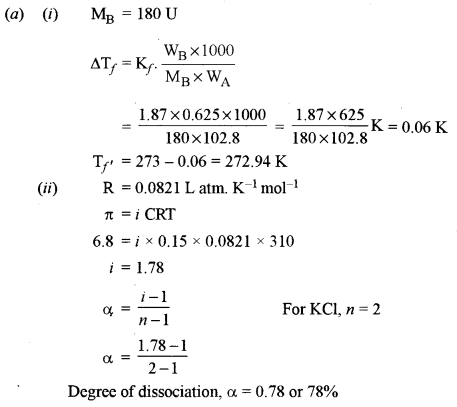 ISC Chemistry Question Paper 2017 Solved for Class 12 image - 1