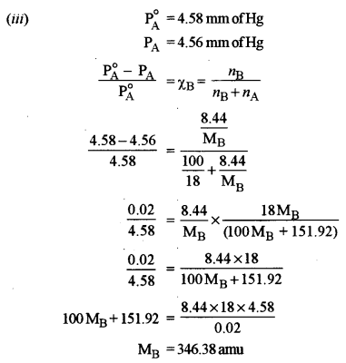 ISC Chemistry Question Paper 2017 Solved for Class 12 image - 2