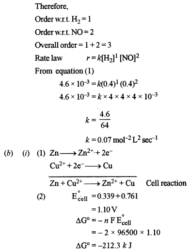 ISC Chemistry Question Paper 2017 Solved for Class 12 image - 6