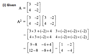 ISC Maths Question Paper 2011 Solved for Class 12 image - 1