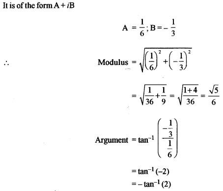ISC Maths Question Paper 2011 Solved for Class 12 image - 10