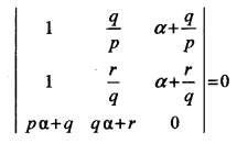 ISC Maths Question Paper 2011 Solved for Class 12 image - 12