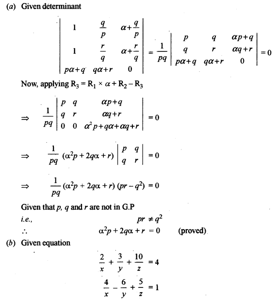 ISC Maths Question Paper 2011 Solved for Class 12 image - 14