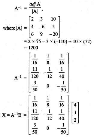 ISC Maths Question Paper 2011 Solved for Class 12 image - 16