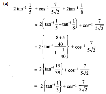 ISC Maths Question Paper 2011 Solved for Class 12 image - 18