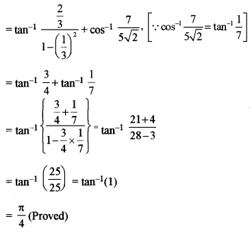 ISC Maths Question Paper 2011 Solved for Class 12 image - 19