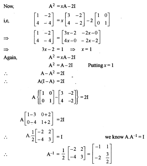 ISC Maths Question Paper 2011 Solved for Class 12 image - 2
