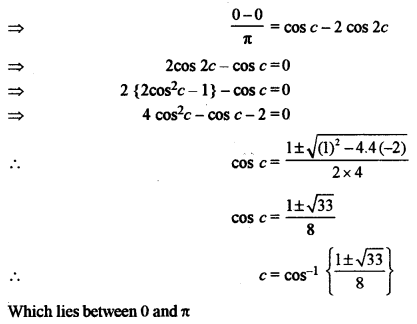 ISC Maths Question Paper 2011 Solved for Class 12 image - 22