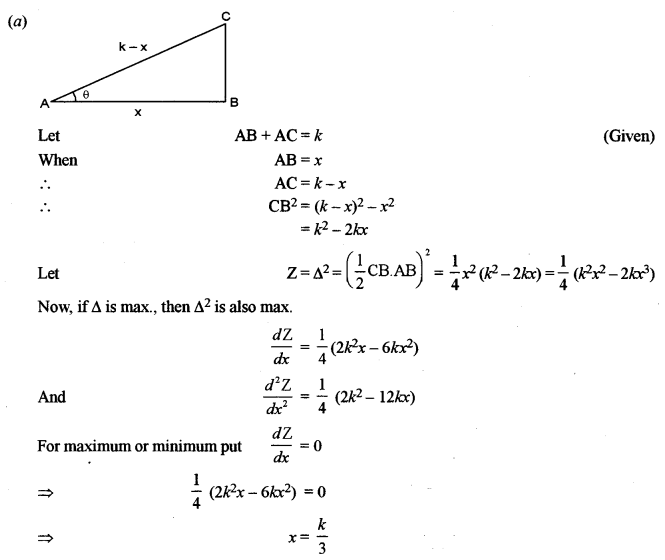 ISC Maths Question Paper 2011 Solved for Class 12 image - 28