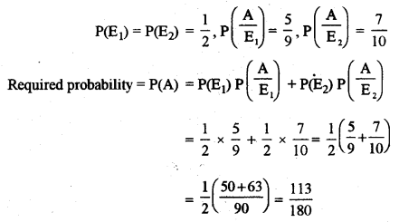 ISC Maths Question Paper 2011 Solved for Class 12 image - 35