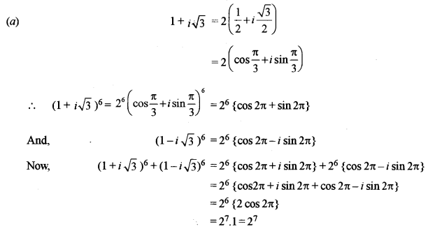 ISC Maths Question Paper 2011 Solved for Class 12 image - 37