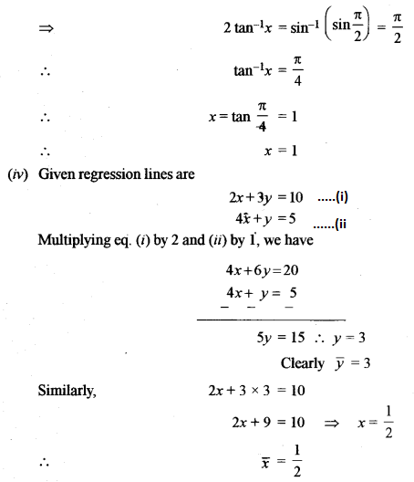 ISC Maths Question Paper 2011 Solved for Class 12 image - 4