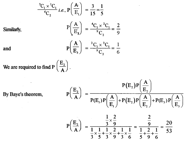 ISC Maths Question Paper 2011 Solved for Class 12 image - 46