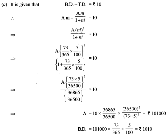 ISC Maths Question Paper 2011 Solved for Class 12 image - 52