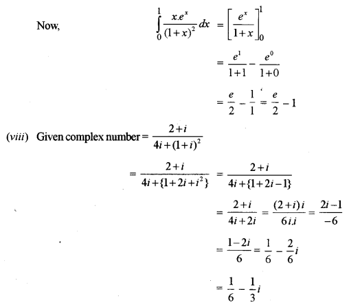 ISC Maths Question Paper 2011 Solved for Class 12 image - 9
