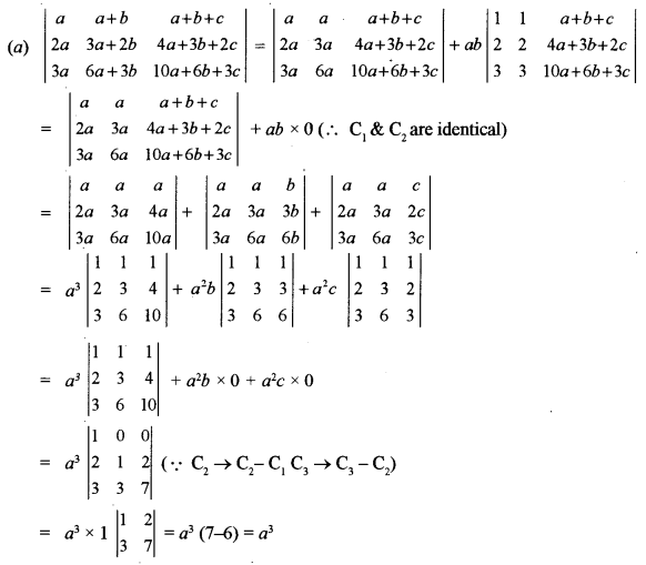 ISC Maths Question Paper 2012 Solved for Class 12 image - 11