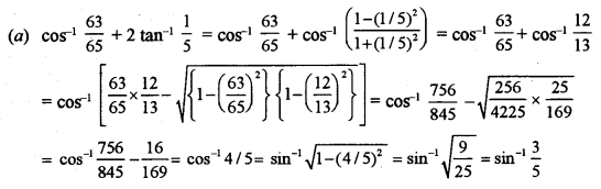 ISC Maths Question Paper 2012 Solved for Class 12 image - 15