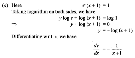 ISC Maths Question Paper 2012 Solved for Class 12 image - 19