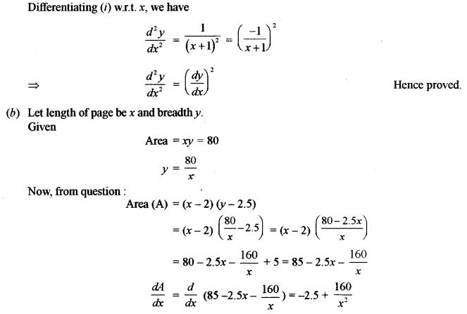 ISC Maths Question Paper 2012 Solved for Class 12 image - 20