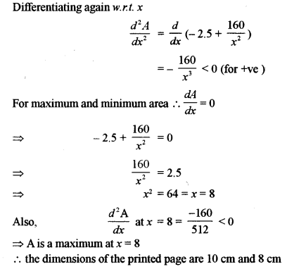 ISC Maths Question Paper 2012 Solved for Class 12 image - 21