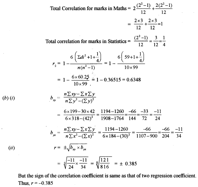 ISC Maths Question Paper 2012 Solved for Class 12 image - 26