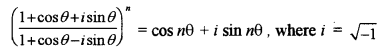 ISC Maths Question Paper 2012 Solved for Class 12 image - 29