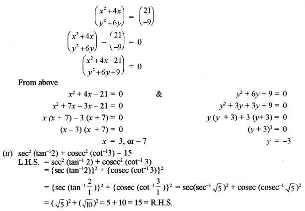 ISC Maths Question Paper 2012 Solved for Class 12 image - 3