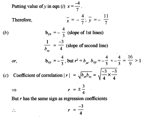 ISC Maths Question Paper 2012 Solved for Class 12 image - 5