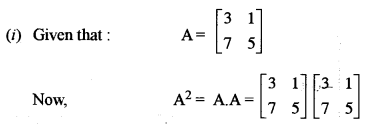 ISC Maths Question Paper 2014 Solved for Class 12 image - 1