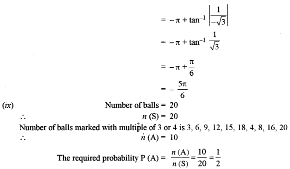 ISC Maths Question Paper 2014 Solved for Class 12 image - 10