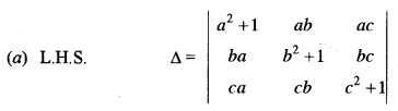 ISC Maths Question Paper 2014 Solved for Class 12 image - 13