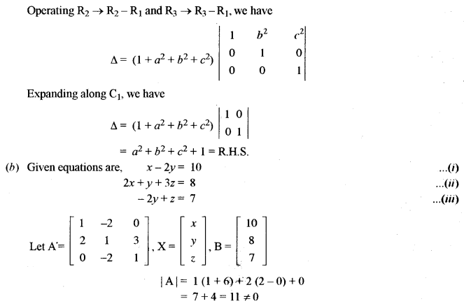 ISC Maths Question Paper 2014 Solved for Class 12 image - 14