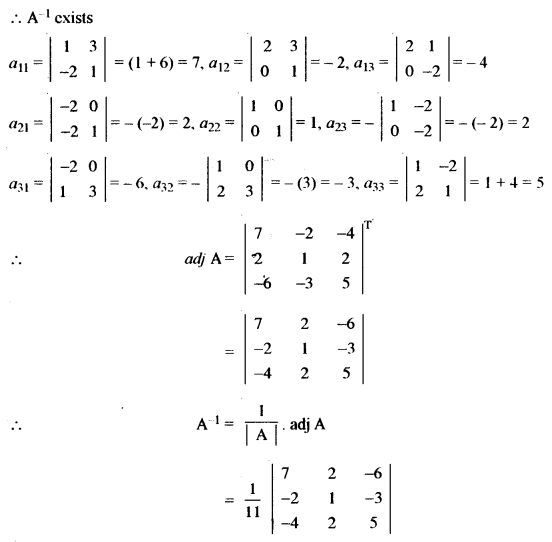ISC Maths Question Paper 2014 Solved for Class 12 image - 16