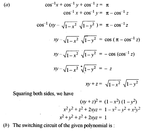 ISC Maths Question Paper 2014 Solved for Class 12 image - 18