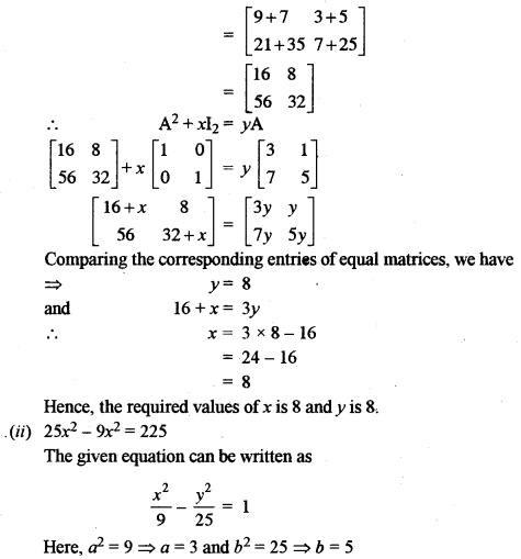 ISC Maths Question Paper 2014 Solved for Class 12 image - 2