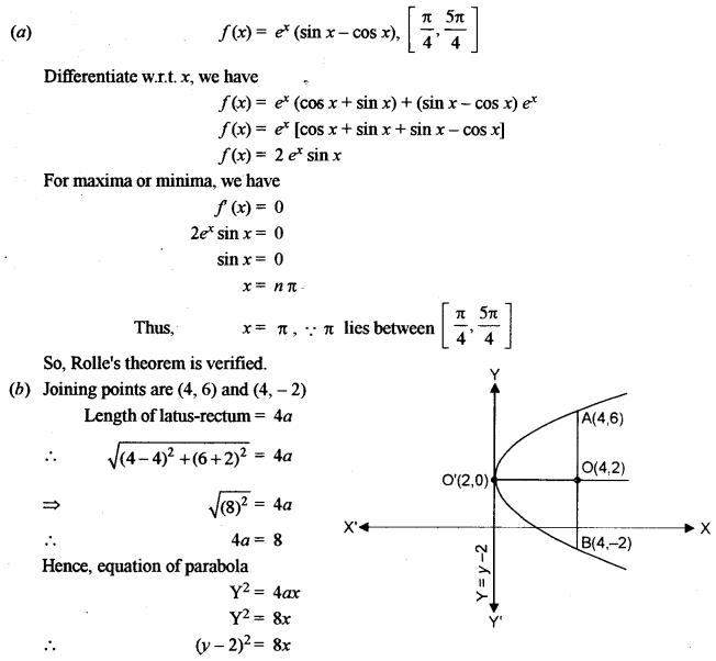 ISC Maths Question Paper 2014 Solved for Class 12 image - 20
