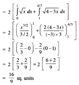 ISC Maths Question Paper 2014 Solved for Class 12 image - 27