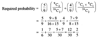 ISC Maths Question Paper 2014 Solved for Class 12 image - 33