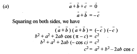 ISC Maths Question Paper 2014 Solved for Class 12 image - 38