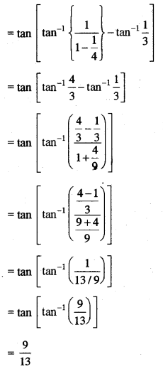 ISC Maths Question Paper 2014 Solved for Class 12 image - 4
