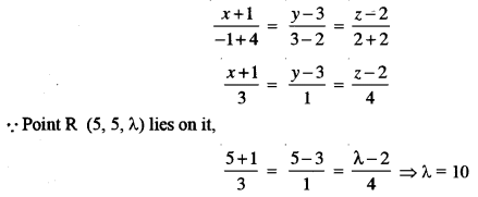 ISC Maths Question Paper 2014 Solved for Class 12 image - 40