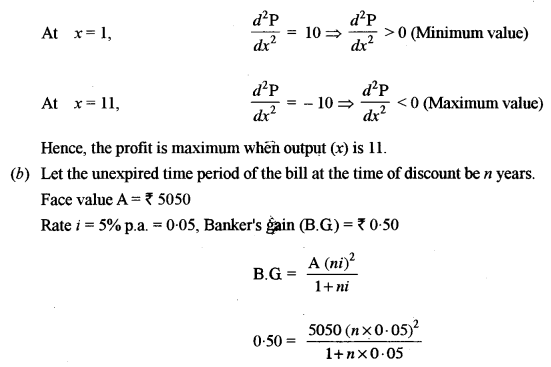 ISC Maths Question Paper 2014 Solved for Class 12 image - 50