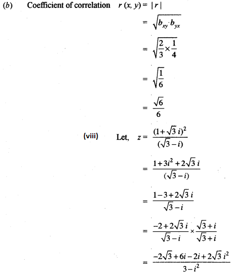 ISC Maths Question Paper 2014 Solved for Class 12 image - 8