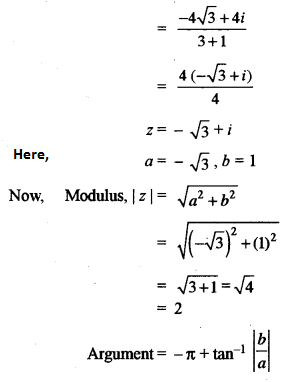 ISC Maths Question Paper 2014 Solved for Class 12 image - 9