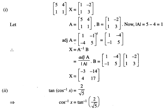 ISC Maths Question Paper 2016 Solved for Class 12 image - 1